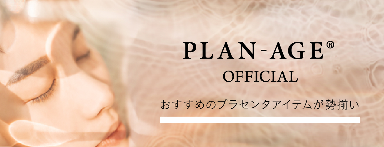 PLAN-AGE OFFICIAL STORE